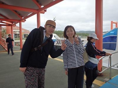 石垣島からの日帰りで今年初のチャーターツアーに新婚さんいらっっしゃいませ!!