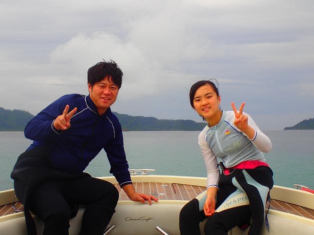 奥西表ボートチャーター体験ダイビング