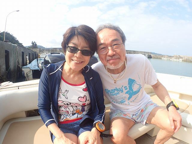 西表島貸切ボートチャーターサンセットクルーズ&ファンダイビングツアー