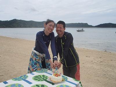 西表島のツアーならメラマウリゾート