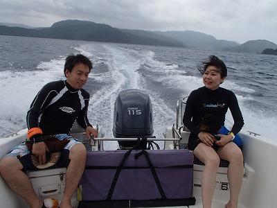 西表島でシュノーケリングや体験フィッシングならメラマウリゾート