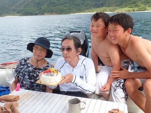 ~2日間奥西表貸切ボートチャーター3世代旅行~