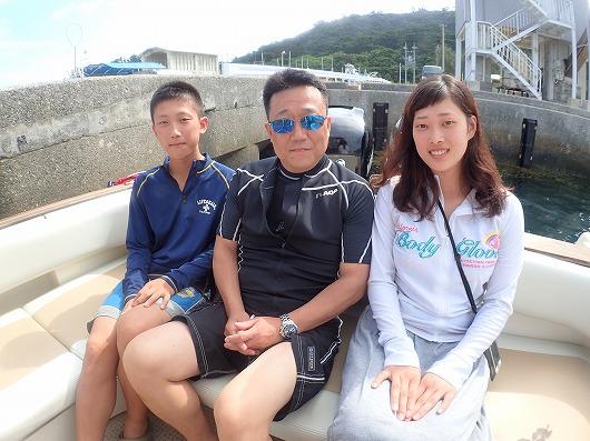 ~りっくん石垣島からボートチャーター貸切体験ダイビングコース~